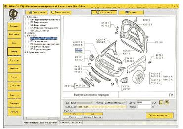 Основной интерфейс программы